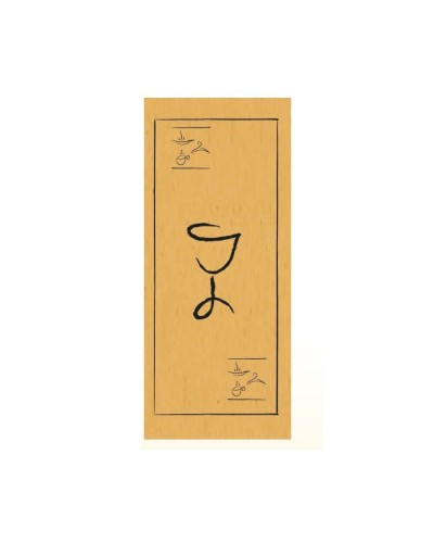 Busta Portaposate Carta Paglia Wine Bar 1000 pz